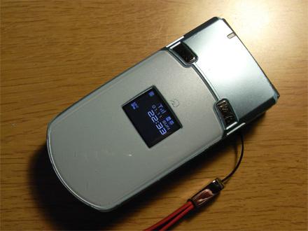 20090111_0001
