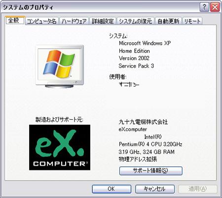 20090128_0001
