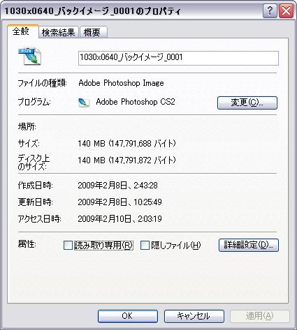 20090210_0001