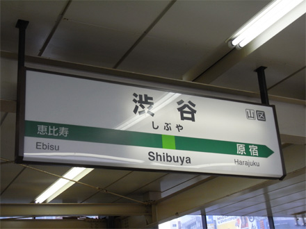 20090429_0015
