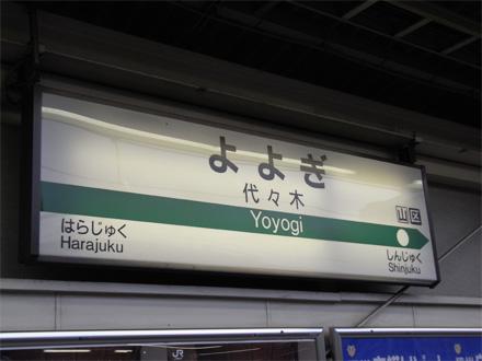 20090429_0017