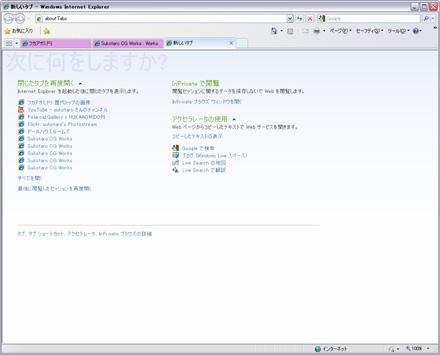 20090515_0002