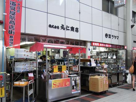 20091006_0012