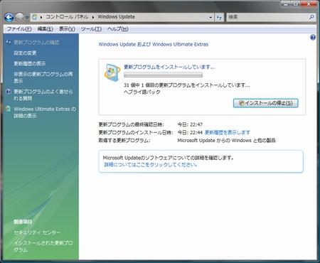 20100306_0002