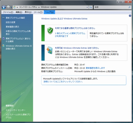 20100306_0004