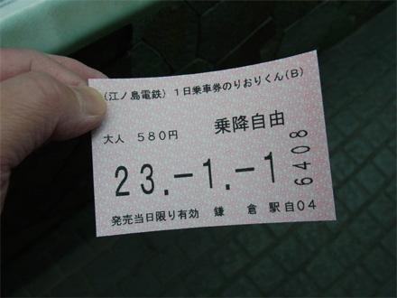 20110102_0004