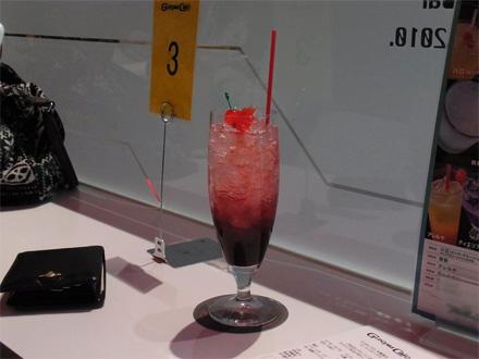 20110119_0001