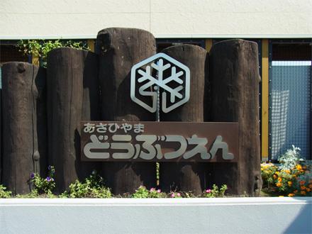 20110925_0006