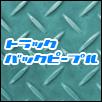 link_tbp