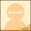 my_mixi