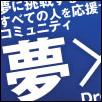 my_ongakucho